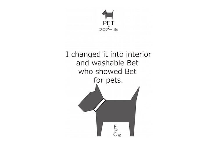 petplusfloorlife-logo1
